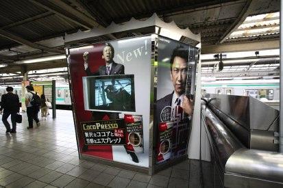 IKEBUKURO1.jpg